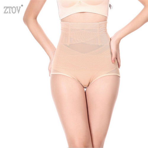 Bump Closet Seamless Postpartum Control panties - Bump Closet Maternity Clothes