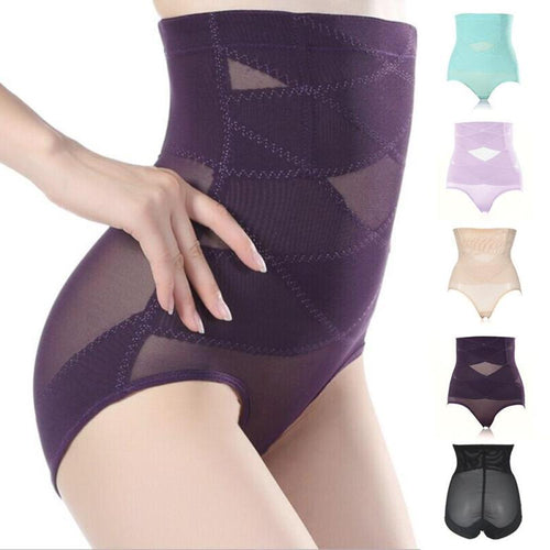 Bump Closet Postpartum Maternity Underwear High Waist Intimates - Bump Closet Maternity Clothes