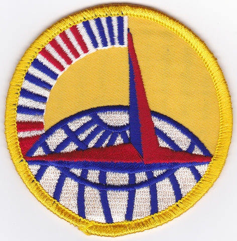 Yellow Air Trans Command (ATC) Patch