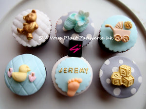 Baby Shower Cupcake Set