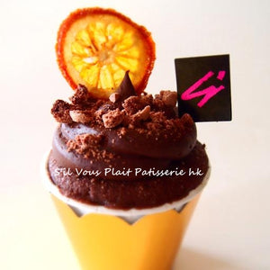 Orange Dark Chocolate Cupcake