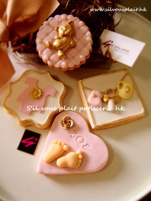 Baby Shower Cookie Set - Bear