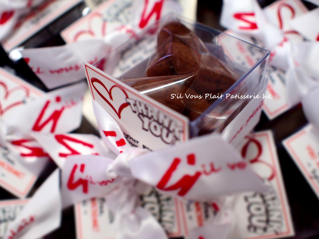 Chocolate Almonds Party Favor