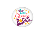 Interchangeable Button | 1st grade Rocks - badges-and-buttons-club
