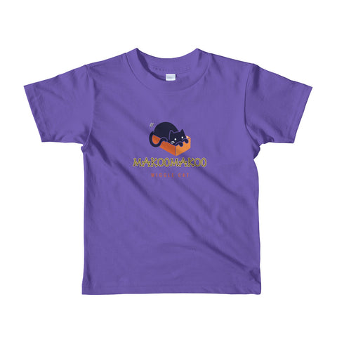 Wiggle Cat Kids T-Shirt - CAT SHOP by MAKO0MAKO0