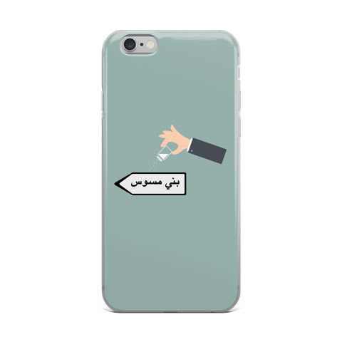 Beni Messous coque iPhone