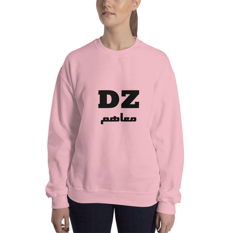 DZ m3ahom Sweat femme no background coton prémium