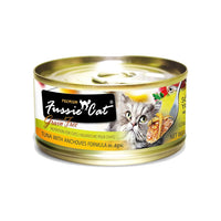 Fussie Cat Shredded Meat Canned Cat Food