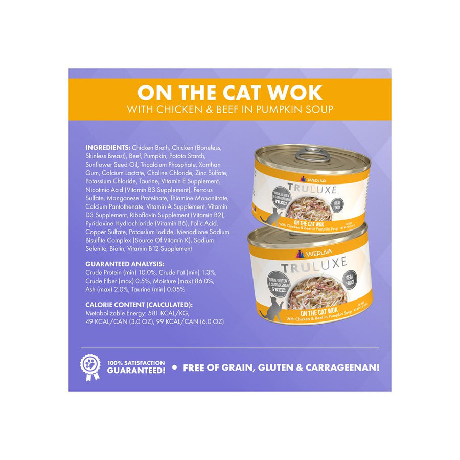 On The Cat Wok 6 oz Case of 24