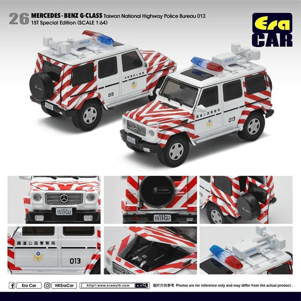 ERA CAR 26 1/64 Mercedes-Benz AMG Mercedes-Benz G Class Taiwan National Highway Police Bureau 013