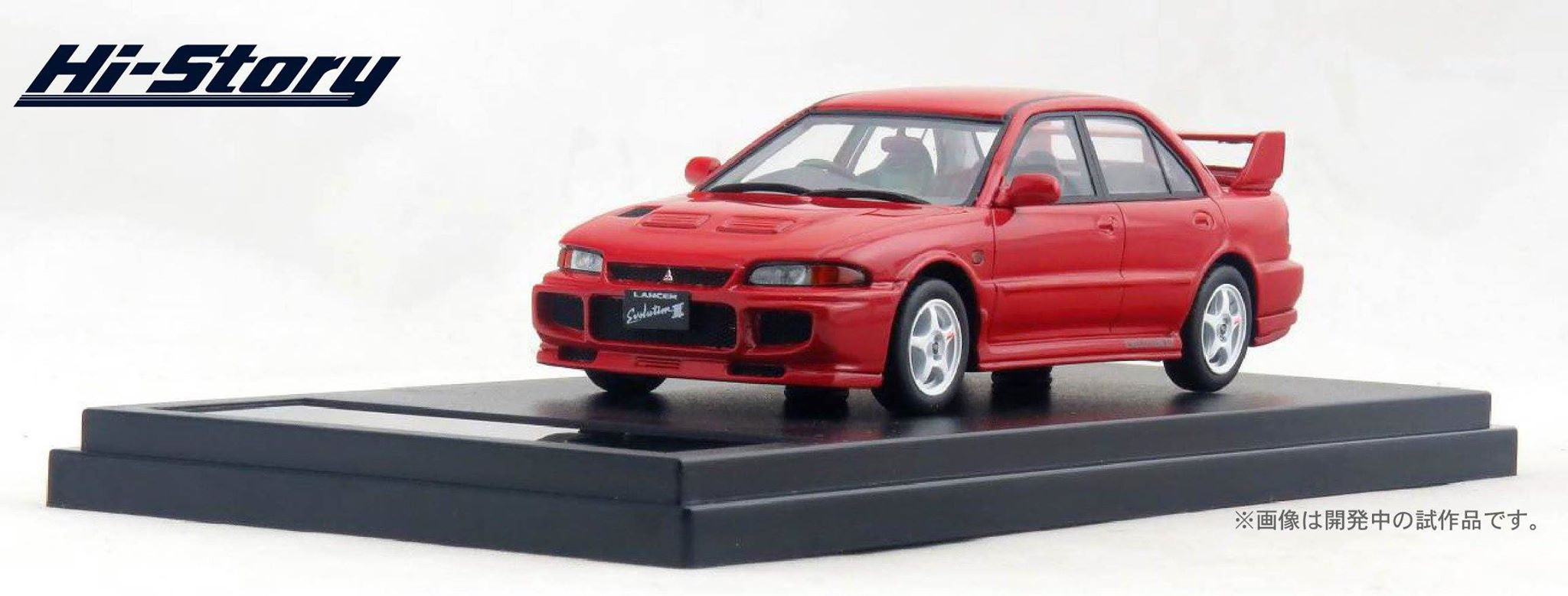 Hi-Story 1/43 Mitsubishi Lancer Evolution III GSR 1995 Red - HS149RE