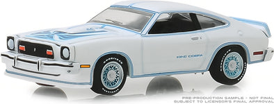 GreenLight 1/64 GreenLight Muscle Series 21 - 1978 Ford Mustang II King Cobra - White and Blue Solid Pack #13230-C