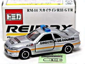 Tomica Special Edition Nissan Skyline GT-R R33 REIMAX Pace Car - RM-14