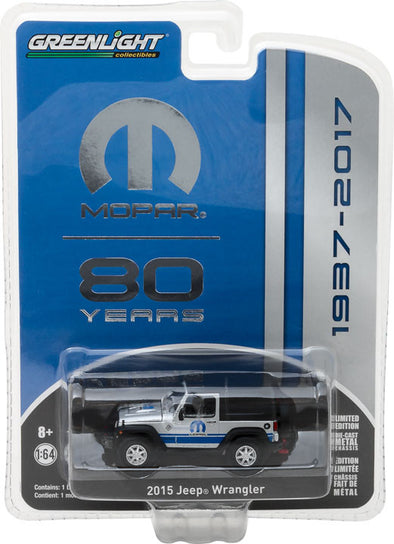 GreenLight 1/64 Anniversary Collection Series 5 - 2015 Jeep Wrangler MOPAR 80th Solid Pack - #27920-D