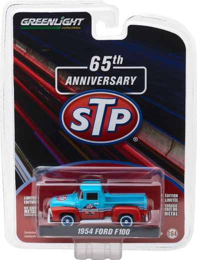 GreenLight 1/64 Anniversary Collection Series 6 - 1954 Ford F-100 Truck STP 65th Anniversary Solid Pack - #27940-A
