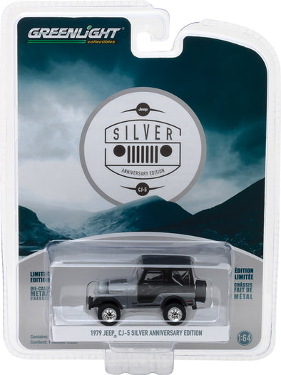 GreenLight 1/64 Anniversary Collection Series 6 - 1979 Jeep CJ-5 Silver Anniversary Edition Solid Pack - #27940-C
