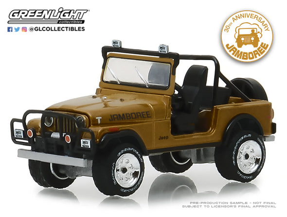 GreenLight 1/64 Anniversary Collection Series 7 - 1982 Jeep CJ-7 30th Anniversary Jamboree Solid Pack - #27970-D