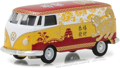 GreenLight 1/64 Volkswagen Type 2 Panel Van - Chinese Zodiac 2018 Year of the Dog (Hobby Exclusive)  #29913