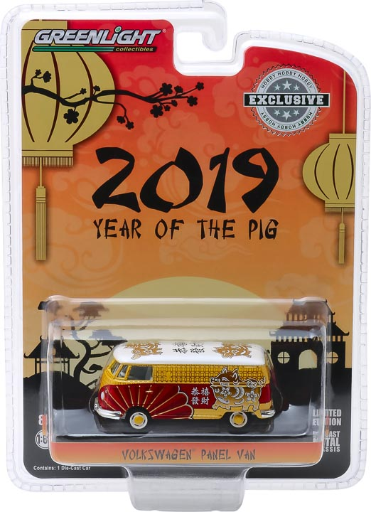 GreenLight 1/64 Volkswagen Type 2 Panel Van - Chinese Zodiac 2019 Year of the Pig (Hobby Exclusive) #29954