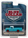 GreenLight 1/64 Blue Collar Collection Series 2 - 1967 Dodge D200 Grump's Garage Solid Pack - #35060-A