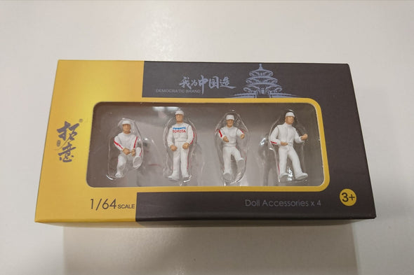 拓意 XCARTOYS 1/64 Maintenance Worker Figure Set (White - T)