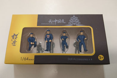 拓意 XCARTOYS 1/64 Maintenance Worker Figure Set (Blue)