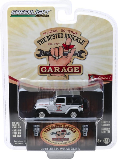 GreenLight 1/64 Busted Knuckle Garage 1 - 2012 Jeep Wrangler Solid Pack - #39010-E