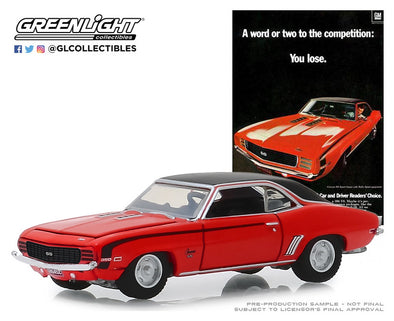 "GreenLight 1/64 Vintage Ad Cars Series 1 - 1969 Chevrolet Camaro SS - ""A Word or Two to the Competition: You Lose."" - #39020-A"