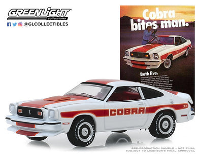 "GreenLight 1/64 Vintage Ad Cars Series 1 - 1978 Ford Mustang II Cobra II - ""Cobra Bites Man. Both Live."" Solid Pack - #39020-F"