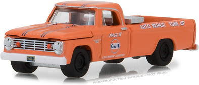 GreenLight 1/64 Running on Empty Series 6 - 1965 Dodge D-100 - Gulf Auto Repair & Tune Up Solid Pack - #41060-B