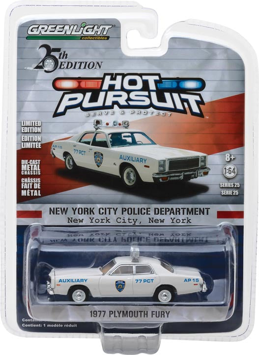 GreenLight 1/64 Hot Pursuit Series 25 - 1977 Plymouth Fury New York City Police Dept (NYPD) Auxiliary Solid Pack #42820-C