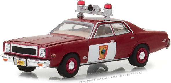 GreenLight 1/64 Hot Pursuit Series 27 - 1978 Plymouth Fury - Minnesota State Patrol Solid Pack #42840-C