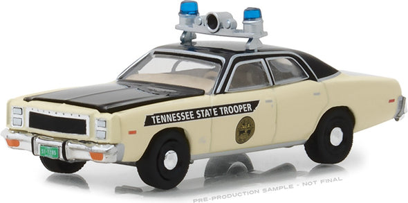 GreenLight 1/64 Hot Pursuit Series 28 - 1977 Plymouth Fury - Tennessee State Police Solid Pack #42850-A