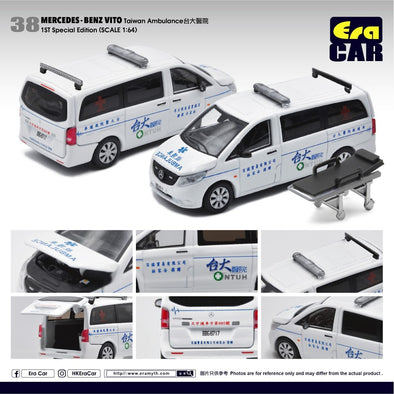 ERA CAR #038 Mercedes Benz Vito (Taiwan Ambulance 台大醫院)1st special edition