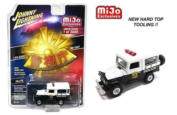 Johnny Lighting 1/64 Mijo Toyota Land Cruiser Japan Police - JLCP7165