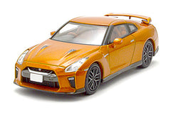 Tomica Limited Vintage Neo 1/64 TLV-N148a Nissan GT-R Premium Edition 2017 Model (Ultimate Shiny Orange)