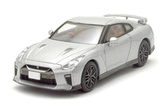 Tomica Limited Vintage Neo 1/64 TLV-N148b Nissan GT-R Premium Edition 2017 Model (Dark Metal Gray)