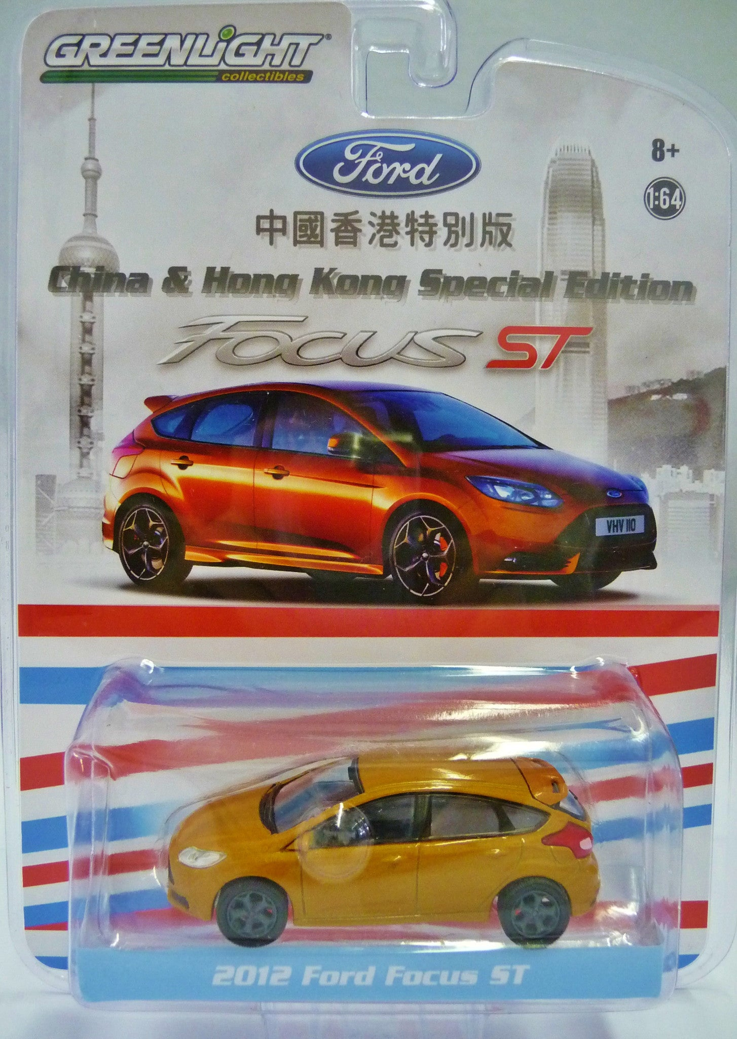 GreenLight 1/64 2012 Ford Focus ST Metallic Orange Special Edition