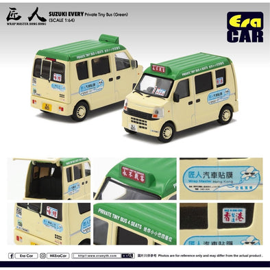 ERA CAR SP01 1/64 Suzuki Every Private Bus (Green)