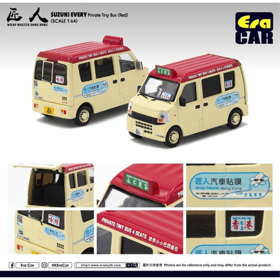 ERA CAR SP01 1/64 Suzuki Every Private Bus (Red)