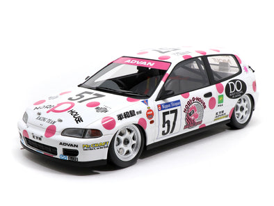 Tarmac Works 1/18 Honda EG6 - Japan N1 Endurance Race 1992 #57 - T18-001-NPH