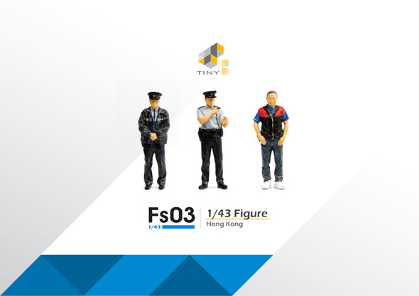Tiny 1/43 Resin Figure Set 03 Policemen & Driver 1/43 樹脂公仔套裝03 警員和司機 - ATFS43003
