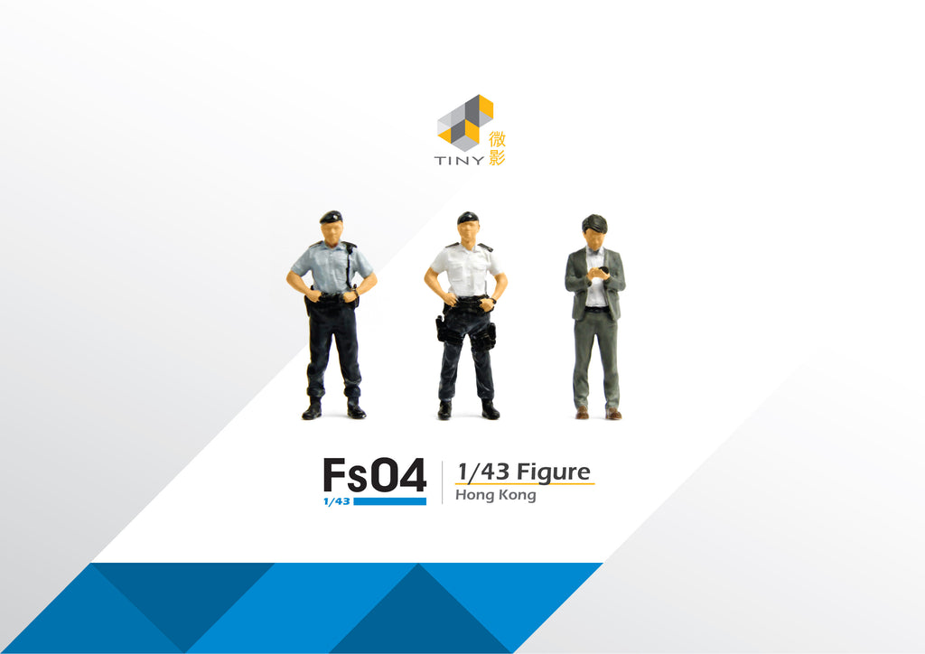 Tiny 1/43 Resin Figure Set 04 Policemen & Man in Suit 1/43 樹脂公仔套裝04 警員和西裝友 - ATFS43004
