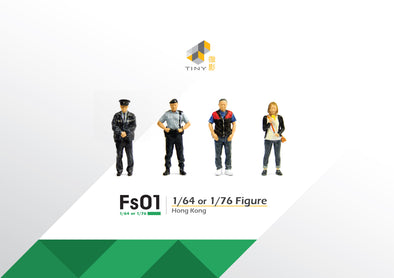 Tiny 1/64 Resin Figure Set 01 Policemen & Lemon Tea Girl & Taxi Driver 1/64 樹脂公仔套裝01  警察、檸茶少女和的士司機 -  ATFS64001