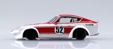 Aoshima 1/64 Grand Champion Collection 10 - LB Works Fairlady Z 1973 (S30) White / Red LBフェアレディZ #1