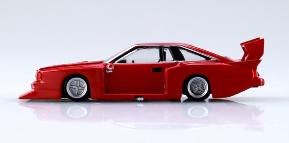 Aoshima 1/64 Grand Champion Collection 10 - Nissan Silvia 1979 (S110) Red 110シルビア #1