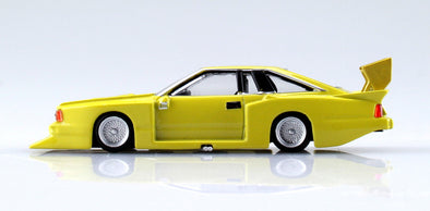 Aoshima 1/64 Grand Champion Collection 10 - Nissan Silvia 1979 (S110) Yellow 110シルビア #2