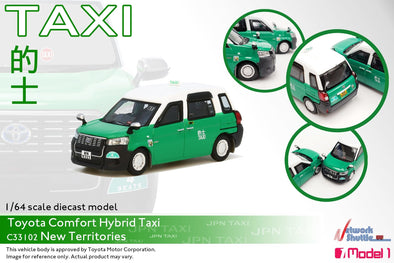 Model1 1/64 Toyota Comfort Hybrid Taxi (NT 新界的士) - WN9323 (Green) - C33102