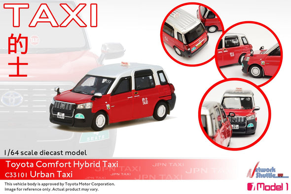 Model1 1/64 Toyota Comfort Hybrid Taxi (Urban 市區的士) - WP6693 (Red) - C33101
