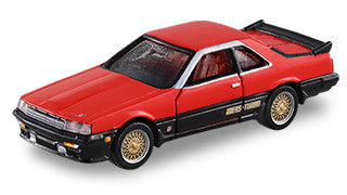 Tomica Premium No.20 - Nissan Skyline HT 2000 Turbo RS